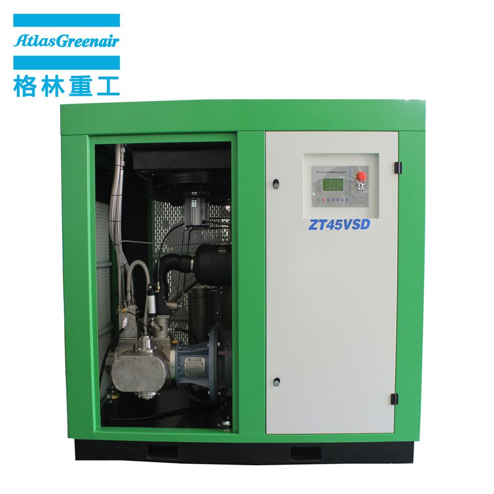 Atlas Greenair Screw Air Compressor new oil free rotary screw air compressor factory for tropical area-2