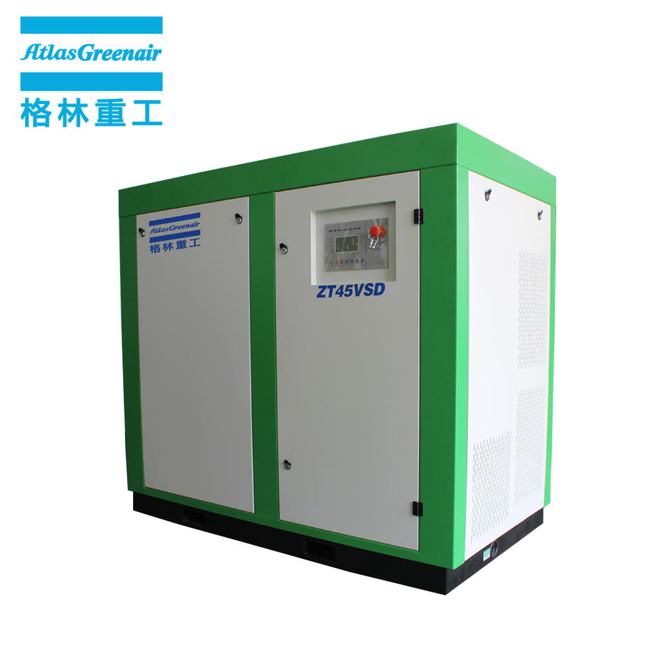 Atlas Greenair ZT45VSD 45kW Air Cooled Oil Free Screw Air Compressor