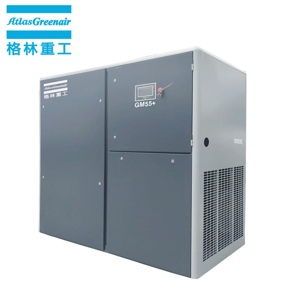 Atlas Greenair GM55+ 55kW 75HP Variable Speed Permanent Magnet Screw Air Compressor
