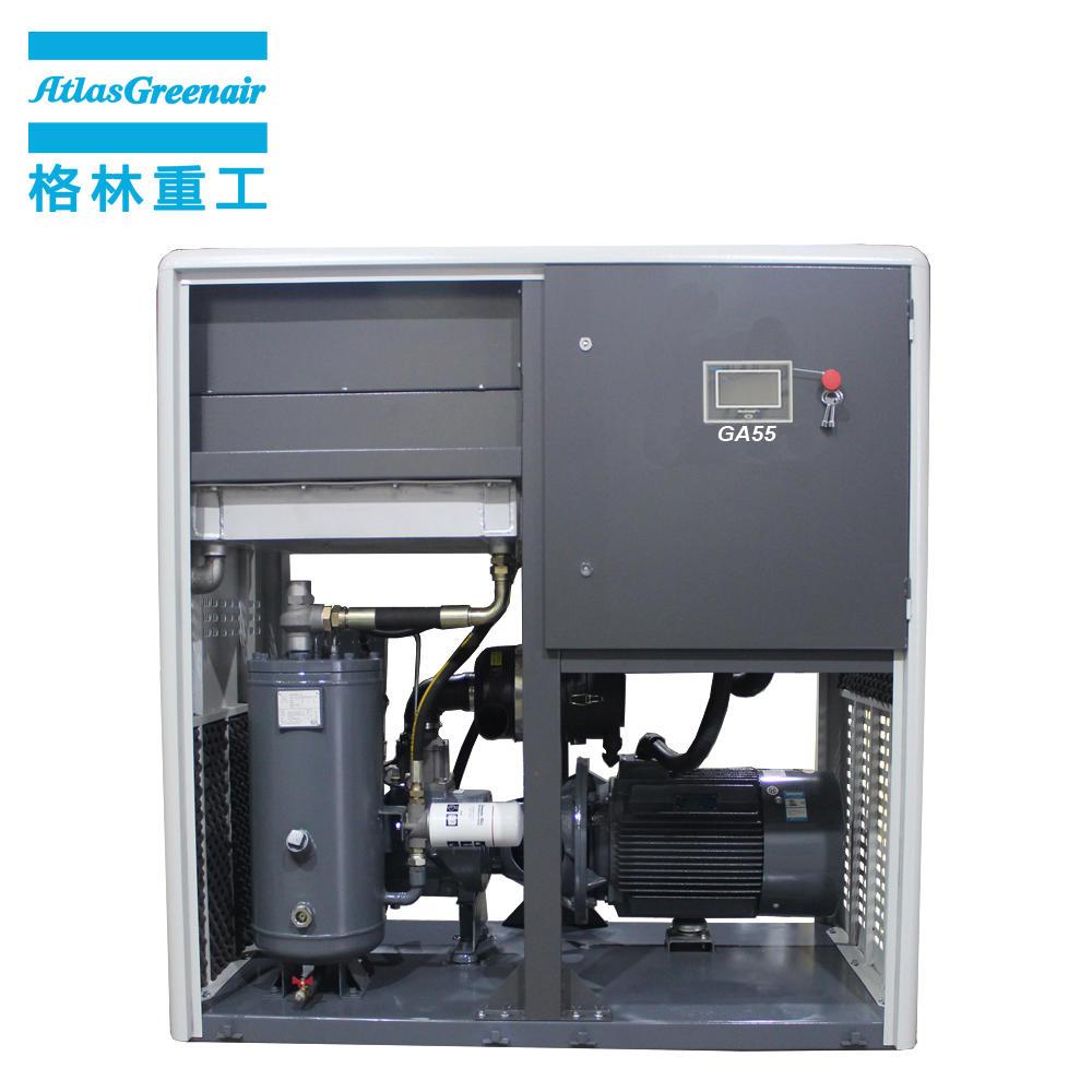 Atlas Greenair GA55 55kW Oil Injected Energy Saving Screw Air Compressor