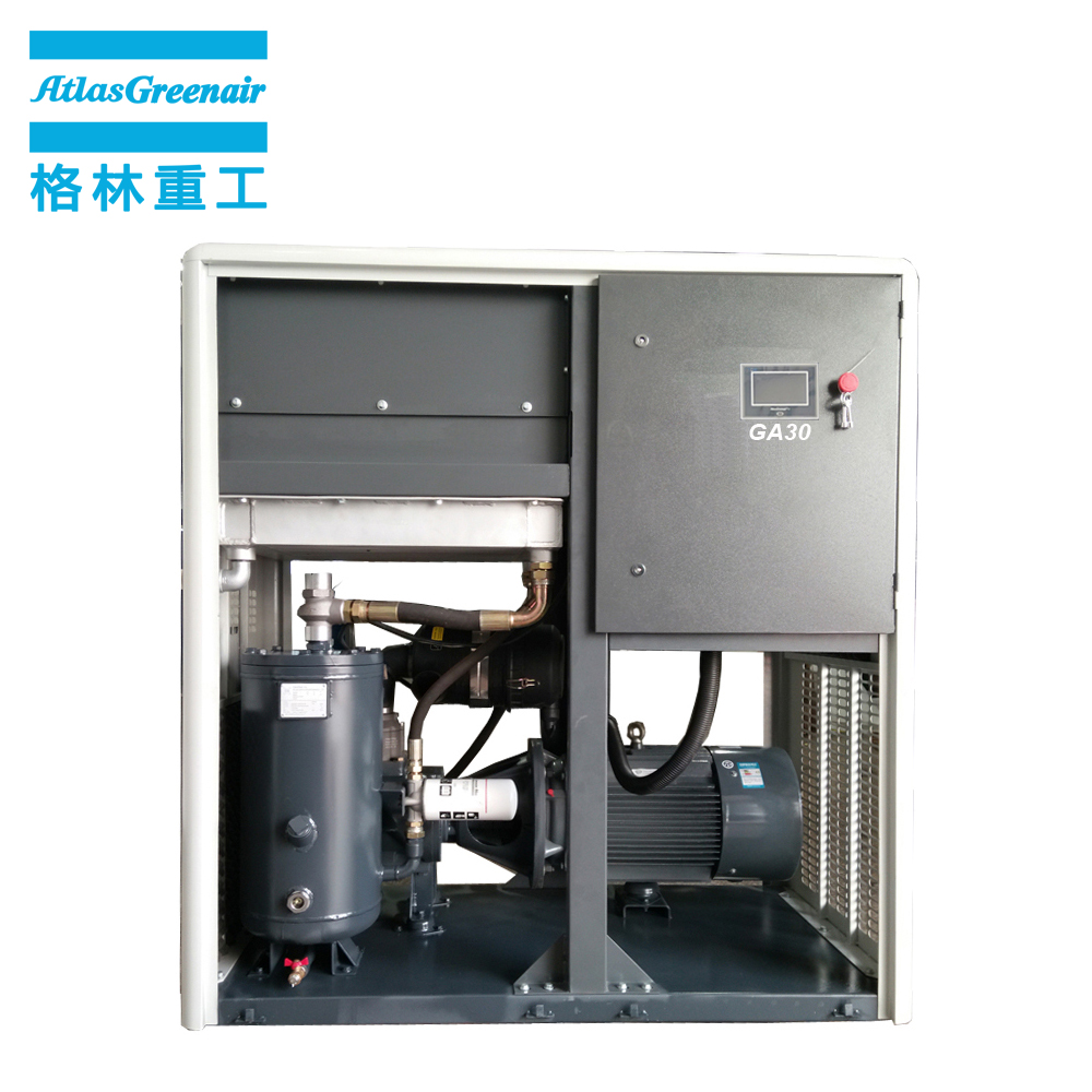 Atlas Greenair Screw Air Compressor fixed speed rotary screw air compressor factory for sale-2