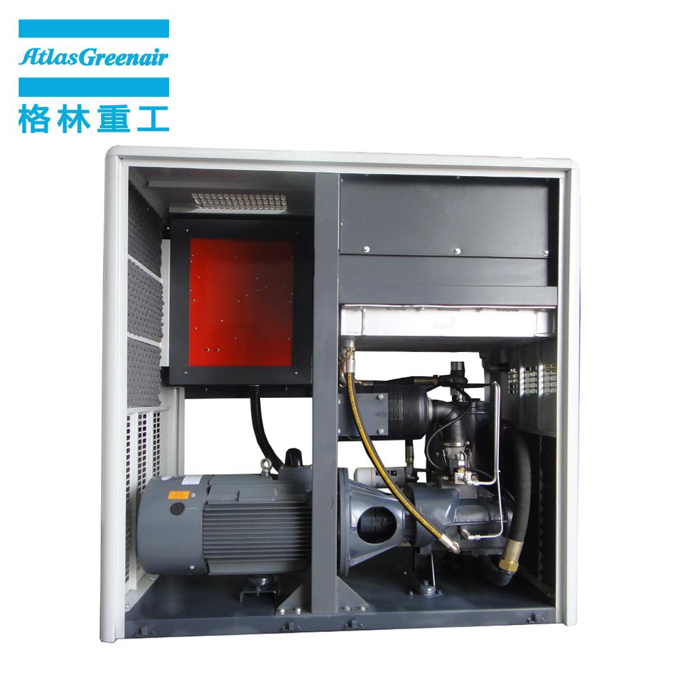 Atlas Greenair Screw Air Compressor fixed speed rotary screw air compressor factory for sale-1