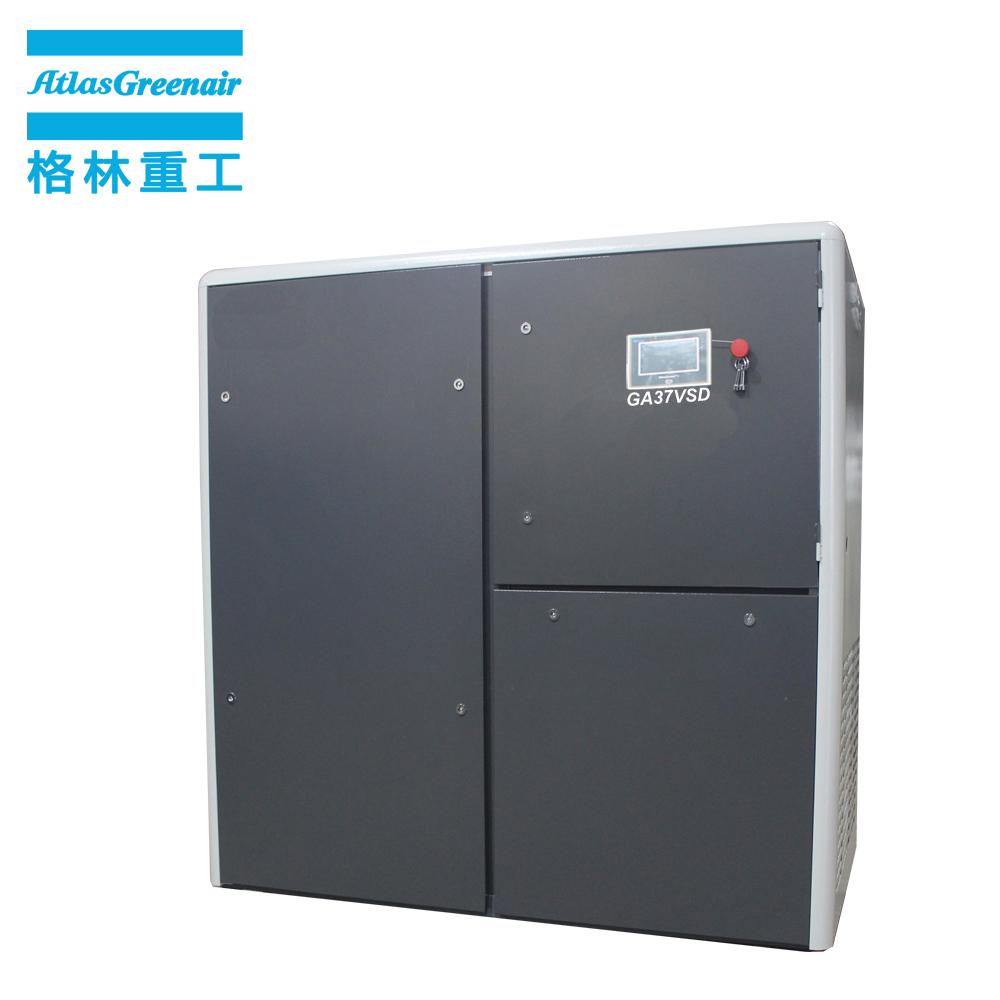 Atlas Greenair Screw Air Compressor variable speed air compressor manufacturer for tropical area-1