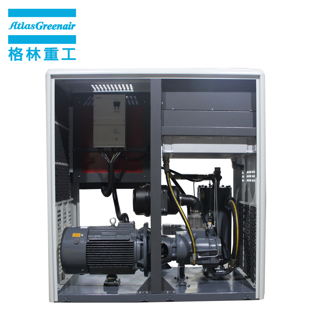 Atlas Greenair Screw Air Compressor variable speed air compressor manufacturer for tropical area-2