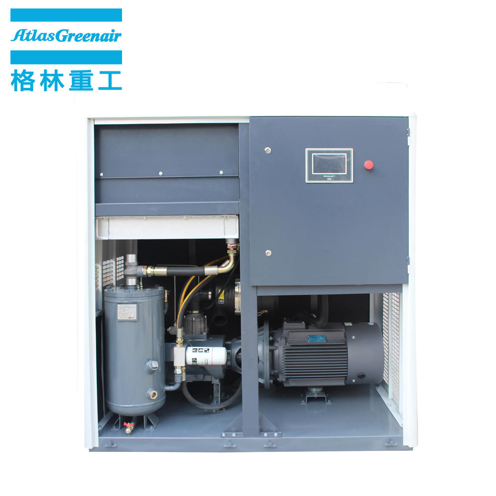 GM Series PM Motor Single Stage VSD Rotary Screw Air Compressor
