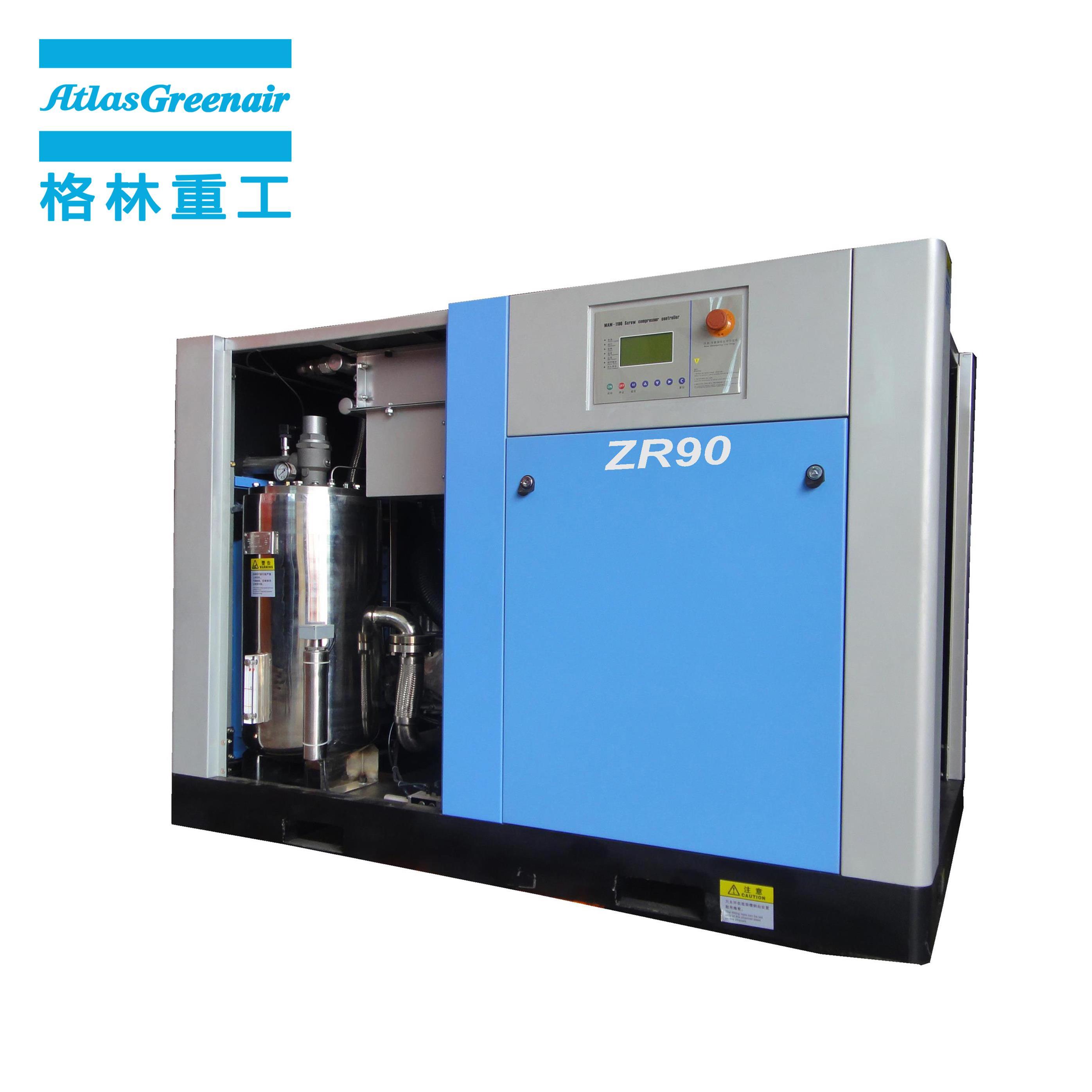 Atlas Greenair Screw Air Compressor high end oil free rotary screw air compressor company for tropical area-1