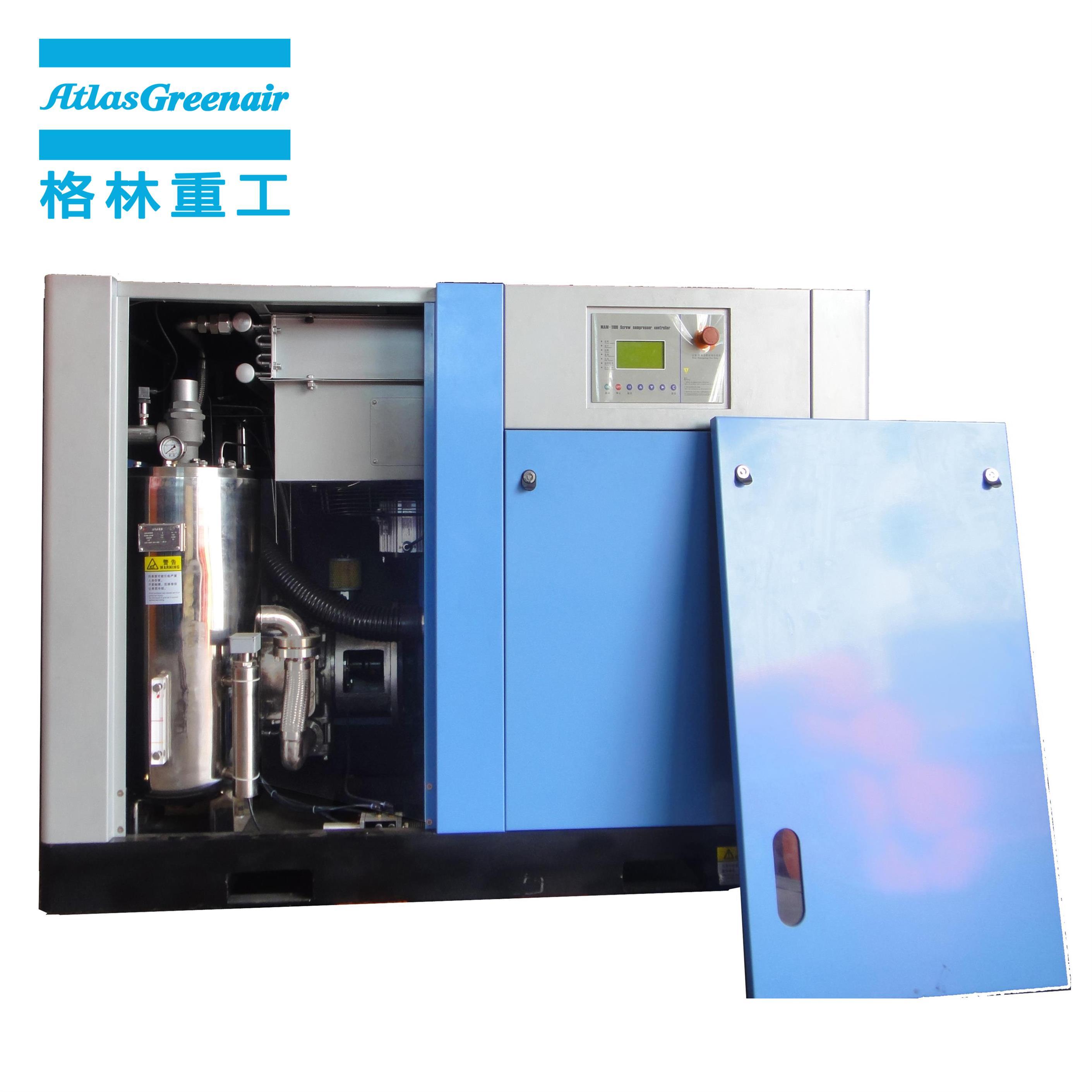 Atlas Greenair Screw Air Compressor high end oil free rotary screw air compressor company for tropical area-2