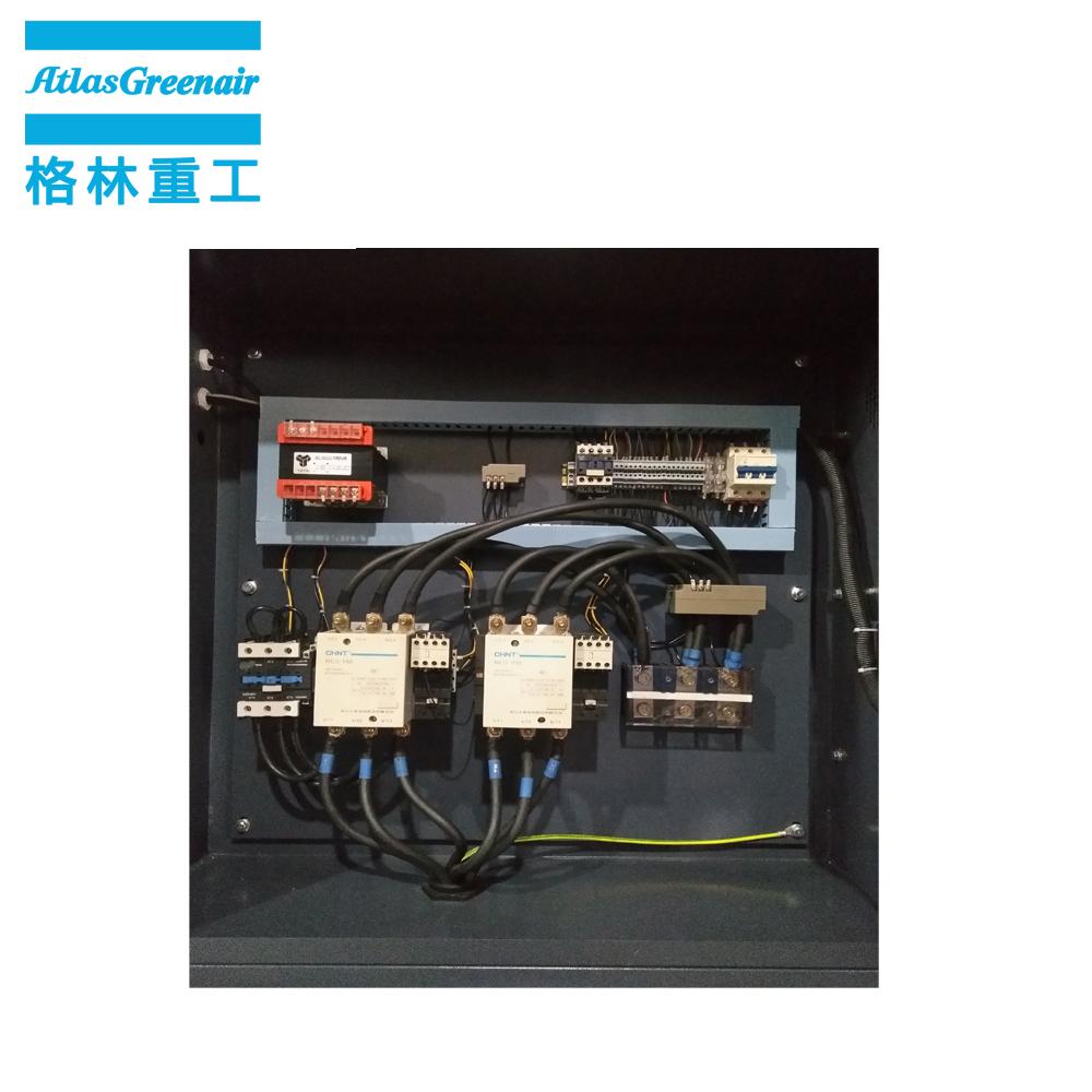 Atlas Greenair Screw Air Compressor two stage atlas copco screw compressor factory wholesale-2