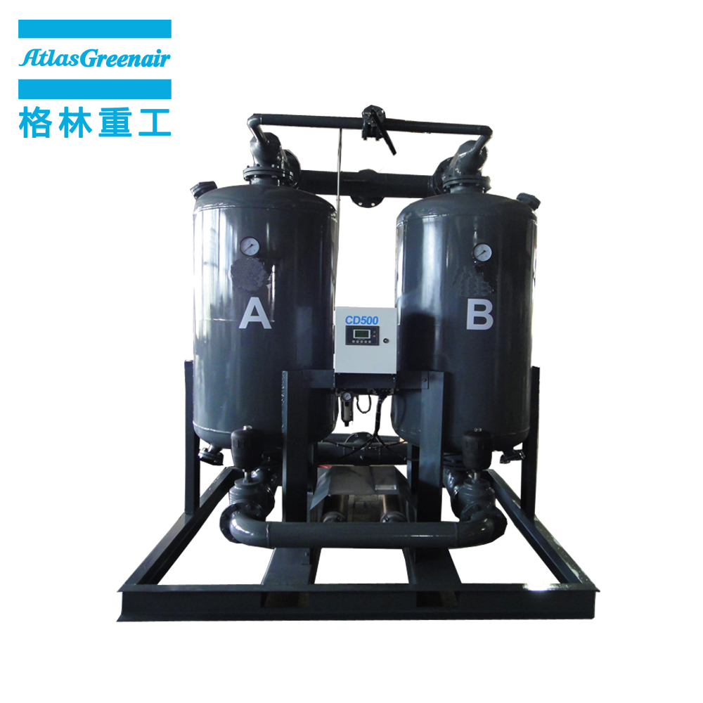new adsorption air dryer manufacturer for sale-2