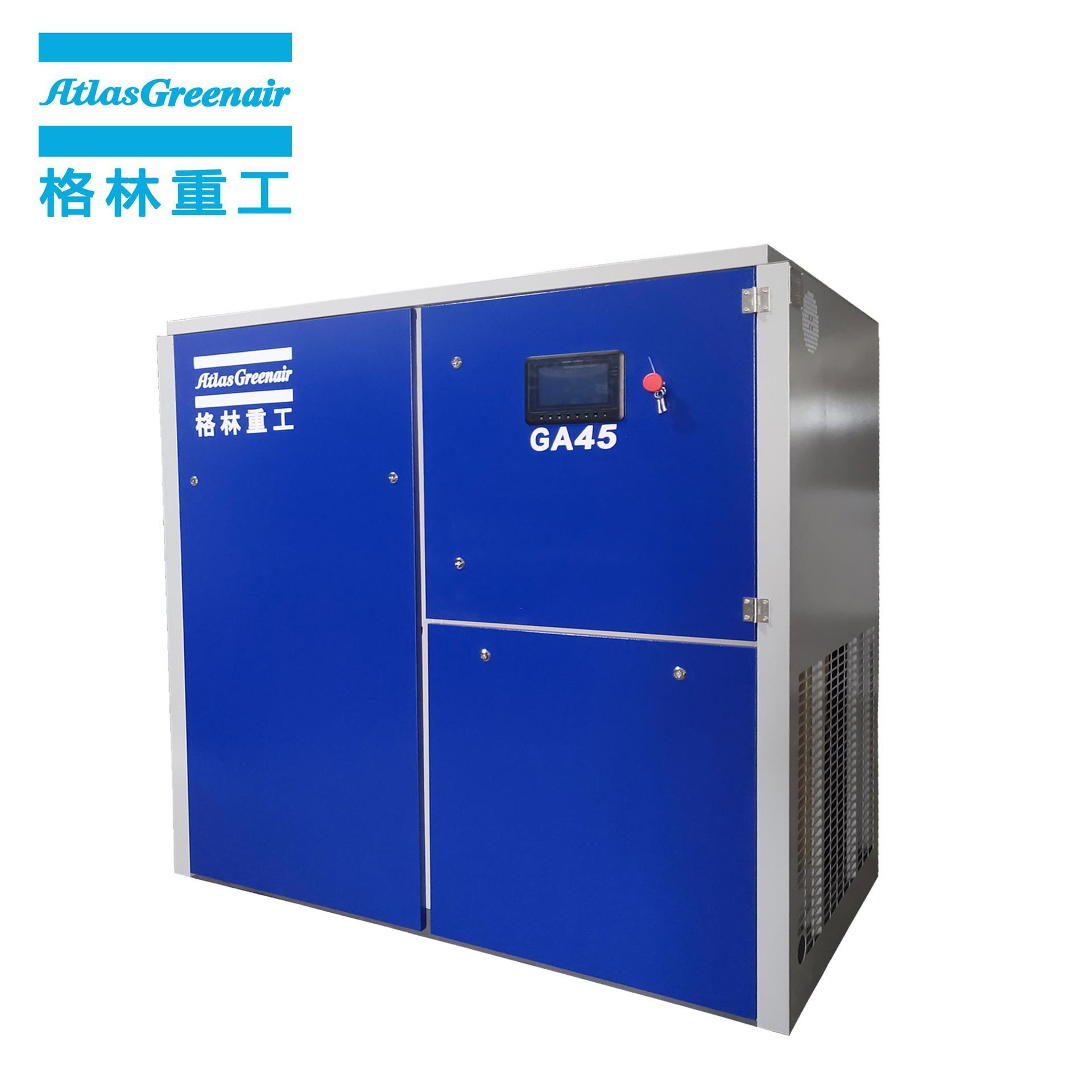 Atlas Greenair GA45 45KW 60HP Oil Injected Industrial Screw Air Compressor