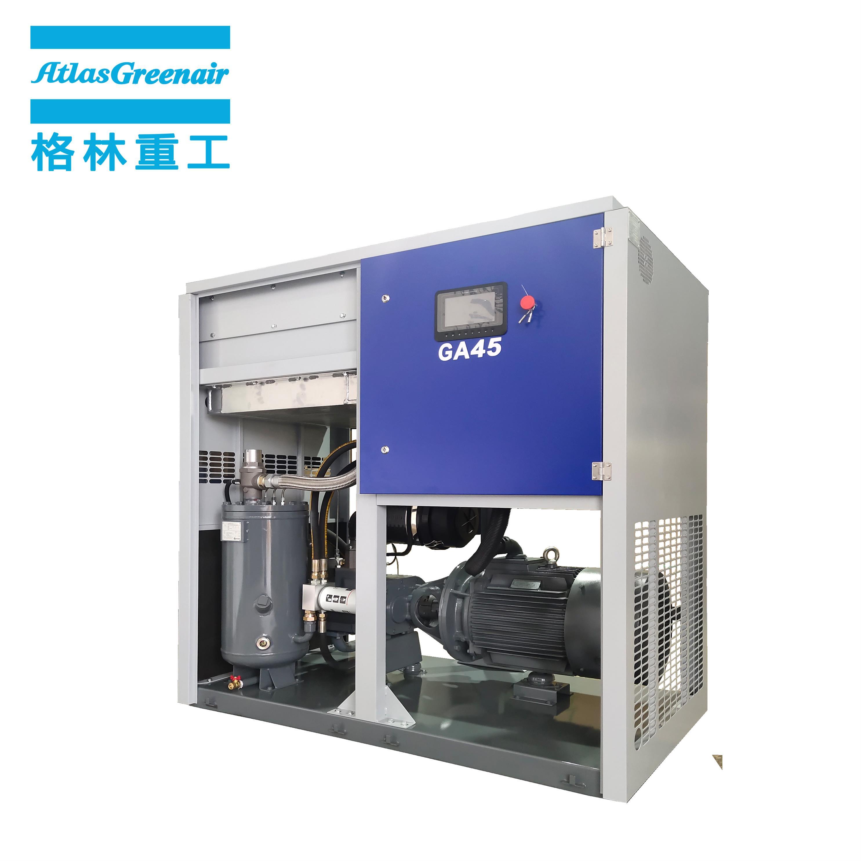 Atlas Greenair Screw Air Compressor fixed speed rotary screw air compressor company for tropical area-1