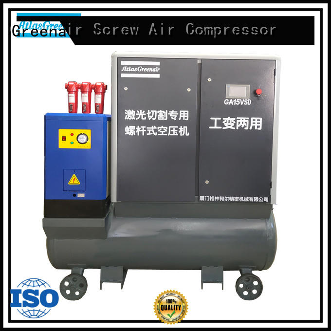 latest variable speed air compressor for busniess for sale