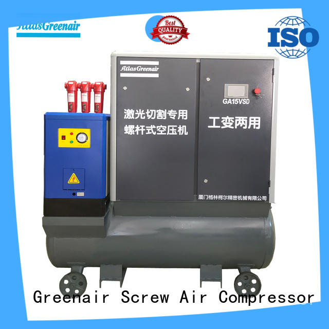 custom variable speed air compressor factory for tropical area