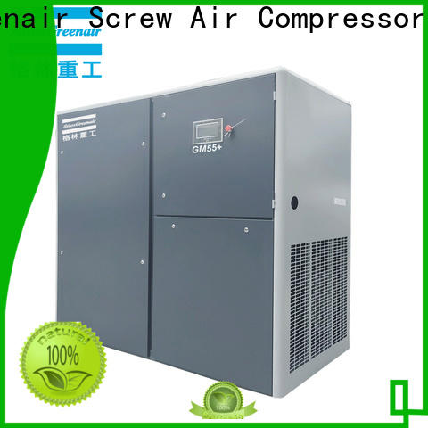 Atlas Greenair Screw Air Compressor customized variable speed air compressor with an asynchronous motor for tropical area