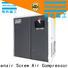 latest vsd compressor atlas copco factory customization