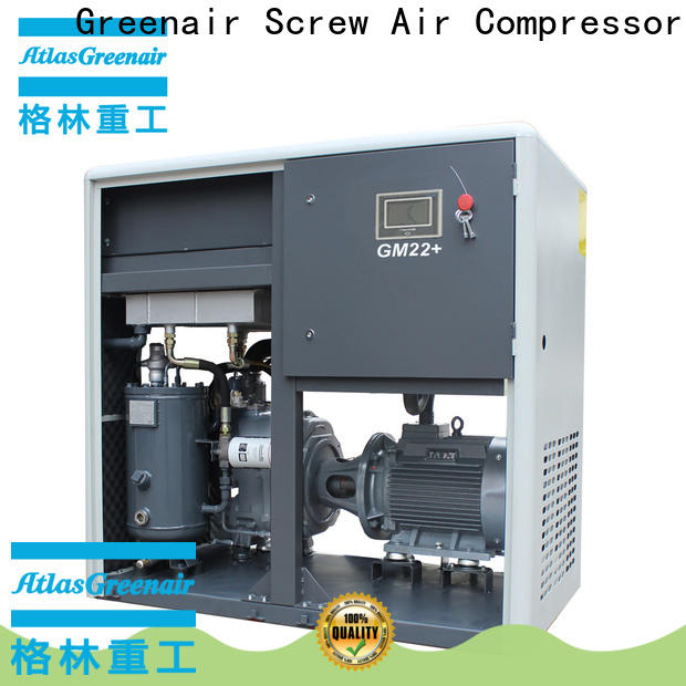 new variable speed air compressor for busniess customization